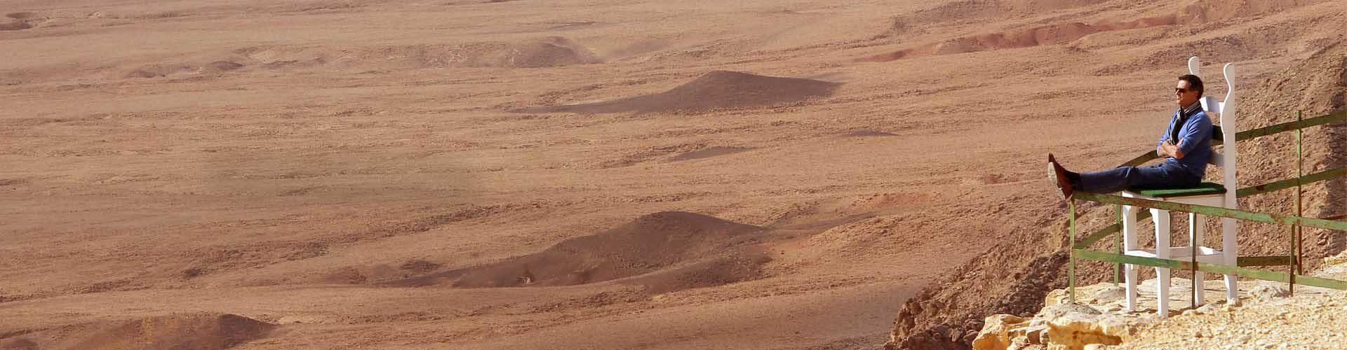 השראה מהמדבר