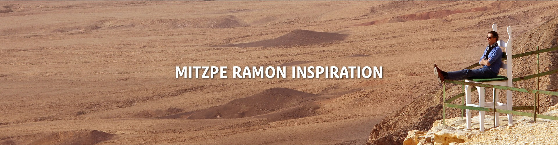 MITZPE RAMON INSPIRATION