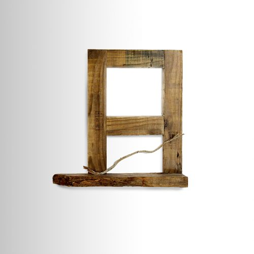 Rooted Mirror